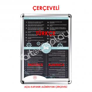 14 Kural Afişi - Türkçe / İngilizce / Almanca